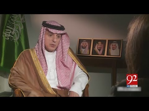 Khashoggi Murder | Calls for crown prince to be held accountable a red line : Saudi FM | 22 Nov 2018