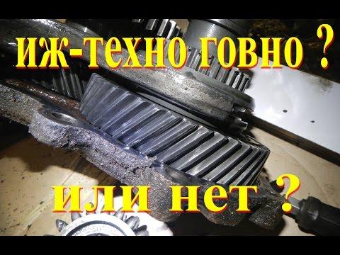 раздатка уаз от иж-техно, дефектовка, ремонт, отзыв !