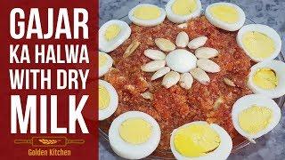 Gajar Ka Halwa Recipe | Simple and Delicious Gajar Ka Halwa |Easy new recipe by golden kitchen
