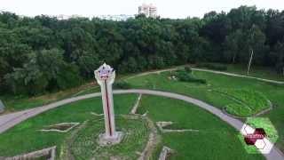 Парк Победы, Запорожье, Украина, 2015(, 2017-12-19T14:57:13.000Z)