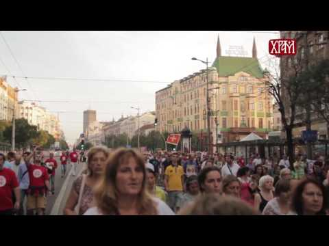Orthodox Patriarchate of Belgrade - anti-LGBT, pro-Family Procession