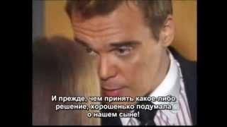 Два лица (рус. субтитры) - Замуж во второй раз