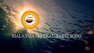 Malaysia Makkal Sakti Song