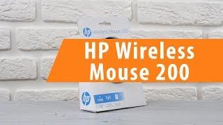 Розпакування бездротової миші НР 200 / розпакування HP для бездротової миші 200