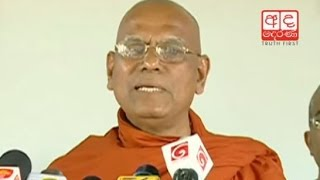 Ven. Omalpe Sobitha Thero responds to accusations