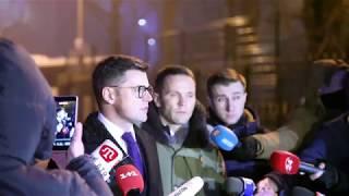 #В Киеве задержали Саакашвили #У изолятора СБУ дежурят сторонники Саакашвили #Голодовка