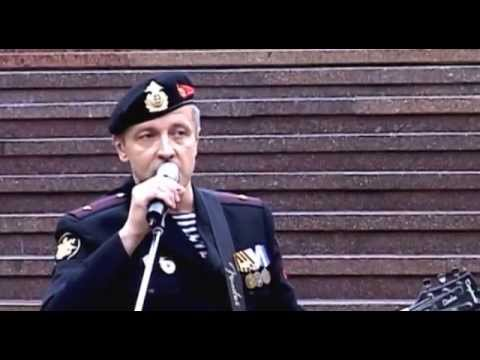 Александр Куликов и группа «Черные береты»