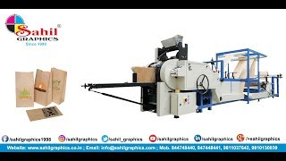 PAPER BAG MAKING WITH PRINTING MACHINE | HIGH SPEED | SAHIL GRAPHICS | Check Description Contact Us