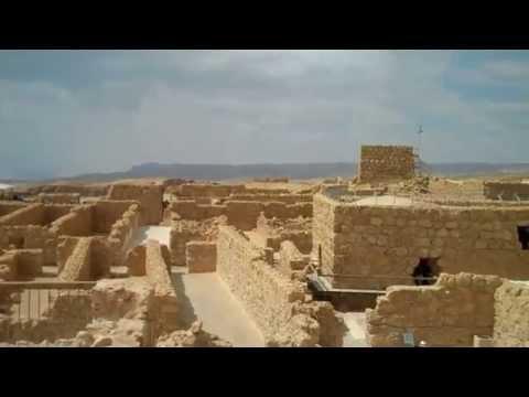 Masada Israel \u0026 Dead Sea, With Hatikva, VideoTour, מצדה