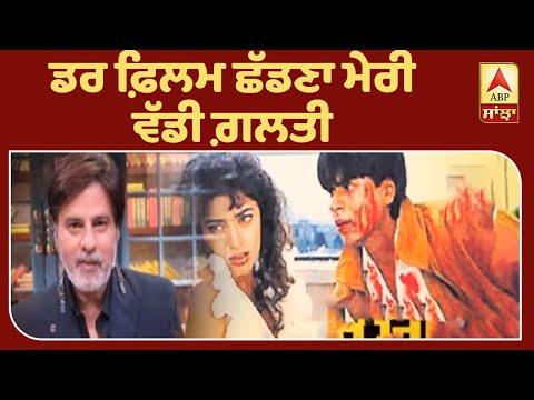 Rahul Roy said dropping `DARR` was his big mistake | Shahrukh life`s changed | The Kapil Sharma Show