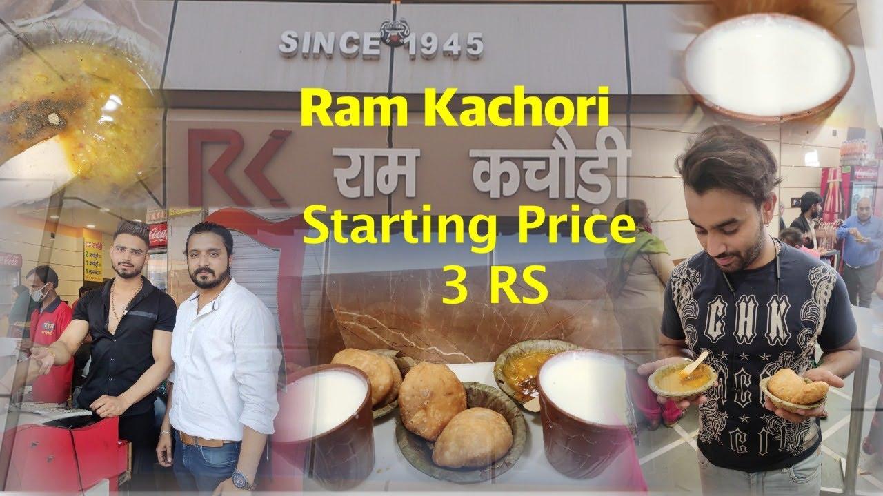 Download Ram Kachori    Marghat Wale Baba Hanuman Mandir    FAMOUS KACHORI    theSpicyFever