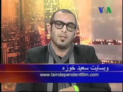 مستندی درباره زندگی بهروز وثوقی Keep the flight in mind director Saeed Khoze