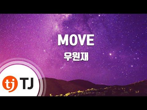 [TJ노래방] MOVE - 우원재(Feat.Bizzy) / TJ Karaoke