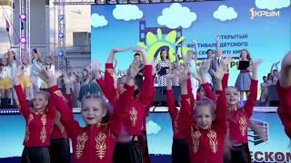 """Фестиваль детского и семейного кино """"Солнечный остров"""""""