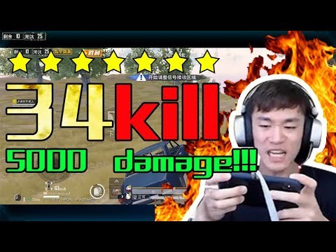 34-kills-5000-damage?-he's-truly-the-best-player-in-the-world!-chineseplayer-pubgmobile-gameforpeace