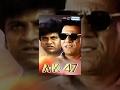 Kannada Movies Full | AK 47 Kannada Movies Full | Kannada Movies | Shivarajkumar, Chandini