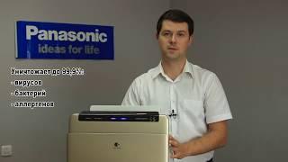 Обзор климатического комплекса Panasonic F-VXF70R