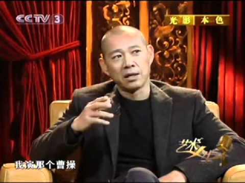 2010年11月24日《艺术人生》  赵氏孤儿 专访 4/4