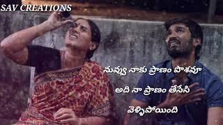 Download Mother Emotional Whatsapp Status Telugu Raghuvaran