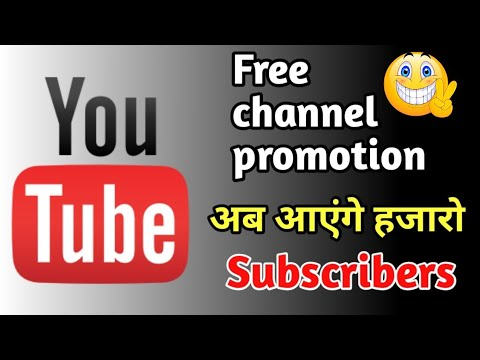 How To Promote Your Youtube Channel Free 110% Work | Gain Many Subscribers Quickly