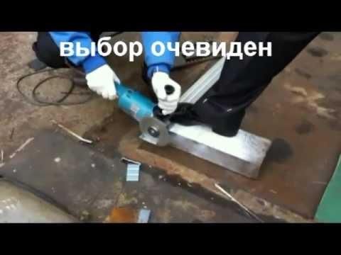 Алмазный диск по металлу.mp4 - YouTube