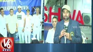 Indian Cricketer Ravichandran Ashwin Visits War Ship At Vizag | V6 News