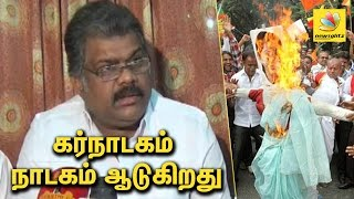 gk vasan speech karnataka govt doesn t respect the law   cauvery issue