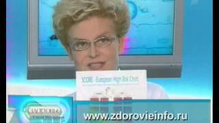 """Программа """"Здоровье"""" 17 января 2010 г. (ревматоидный артирт, рак кости, как не умереть)"""