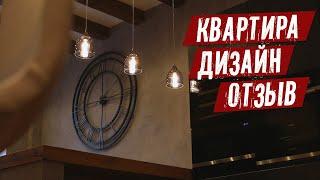 Отделка квартиры Москва 130м отзыв заказчика.