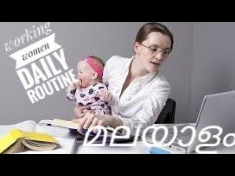 Working women daily   routine
