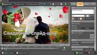 Как в картинку вставить видео(Из представленного видеоурока вы узнаете о том, как в картинку вставить видео в программе «ФотоШОУ PRO» —..., 2016-05-20T11:28:03.000Z)