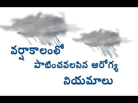6 common causes of Monsoon diseases