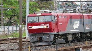 JR貨物・EH500形藤沢駅通過他(Japan Freight Railway)