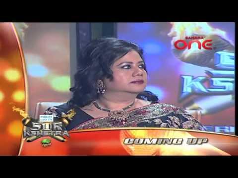 Sur Kshetra 22nd September 2012 {Episode 5}
