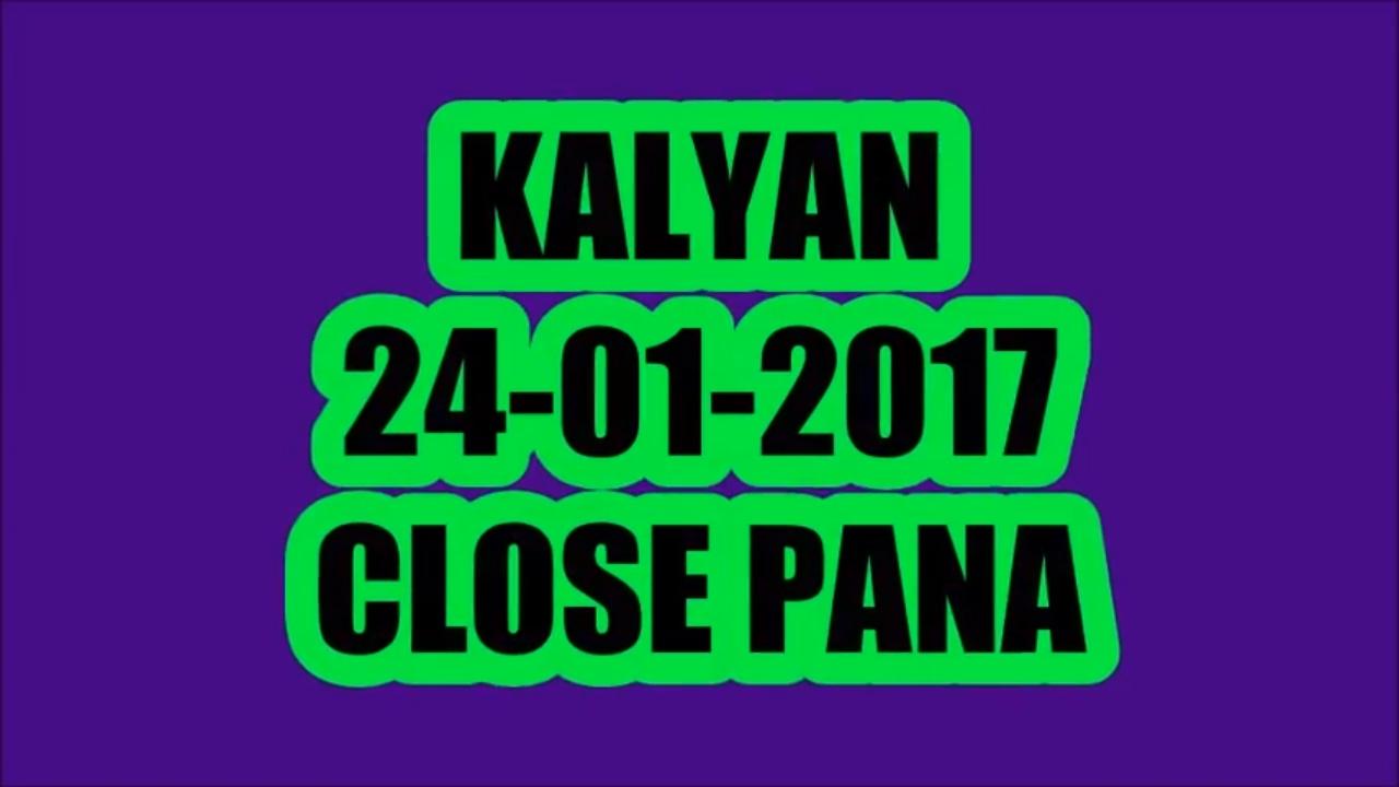 24/01/2017 SATTA MATKA KALYAN - YouTube