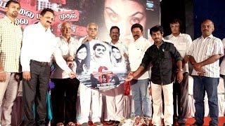 Maalai 6 Mani Mudhal Kaalai 6 Mani Varai Audio Launch
