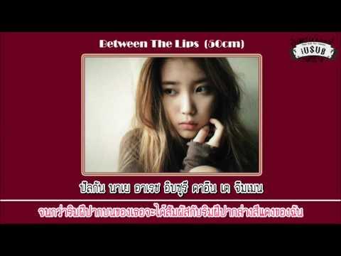 [Thai Karaoke & Thai sub] IU - Between the lips (입술 사이) (50cm)