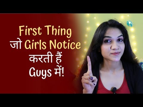 What Girls Notice About Guys? Top 10 FIRST THING GIRL NOTICE ABOUT GUYS | Mayuri Pandey