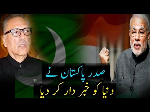 President Of Pakistan Message For United Nations Over India ||Arif Alvi On India thumbnail
