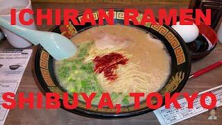 ICHIRAN Japanese Ramen Noodle Shibuya Tokyo 2016