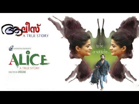 new malayalam movie | Alice A true Story Full Movie | malayalam full movie