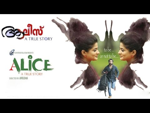 new malayalam movie alice a true story full movie malayalam full movie malayalam film movie full movie feature films cinema kerala hd middle trending trailors teaser promo video   malayalam film movie full movie feature films cinema kerala hd middle trending trailors teaser promo video