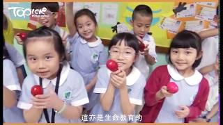 《藍田循道衞理小學改革上課時間表》 (經濟日報 TOPick