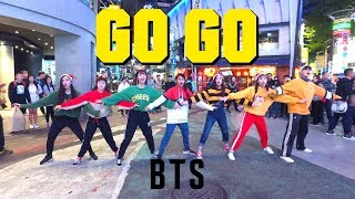 Download lagu [KPOP IN PUBLIC CHALLENGE] BTS방탄소년단 '고민보다 GO (GO GO)' MERRY XMAS!! Cover by KEYME
