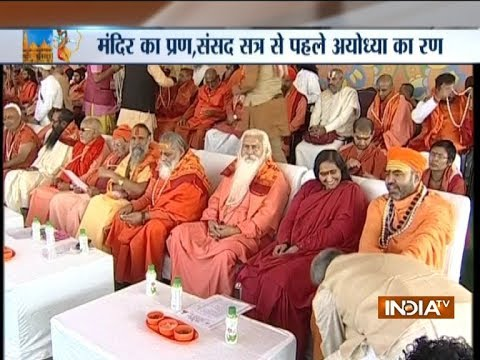 VHP holds rally in Delhi's Ram Leela Maidan for Ram Temple construction in Ayodhya