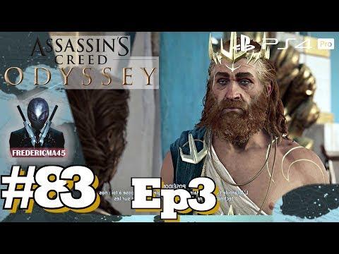 ASSASSIN'S CREED ODYSSEY [FR]: DLC: Ep 3: Le Jugement De L'Atlantide - Le Patient Atlante #83