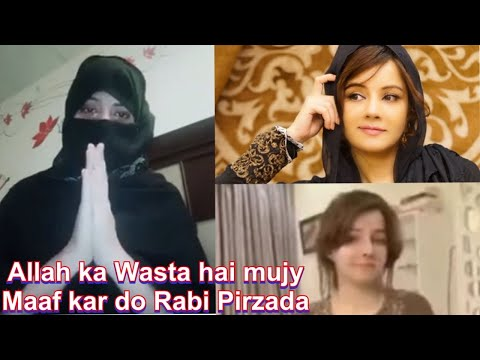 Rabi Pirzada viral video Issue,Leak video k Pechay Kun Hai,Reaction video,Reply from Waqar Saghir