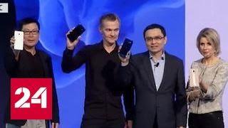 Вести.net: HTC представила стеклянные смартфоны без аудиоразъемов