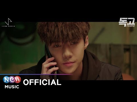 [MV] NCT U - New Dream (Sung by TAEIL, JAEHYUN)