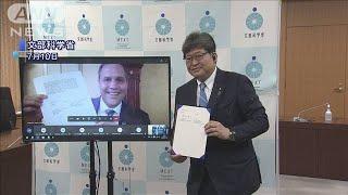 日本人宇宙飛行士を募集 13年ぶり・・・来年秋ごろ予定(2020年10月23日)